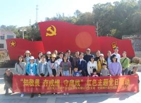 温州土产对外公司-中国银行国贸支行首页活动