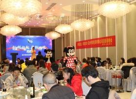 温州博润包装有限公司迎新春晚会