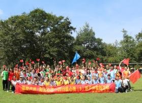 十二中学2019级心海(9)班官方实践活动