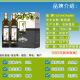新品西班牙原装进口特级初榨橄榄油礼盒750ml*2_3