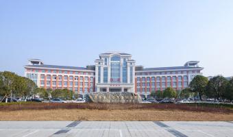 国内著名医院(下)