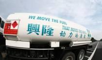 前新加坡亿万富翁林恩强的石油巨头申请破产