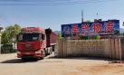 圣农集团党委:党建引领企村共建  开启乡村振兴新模式
