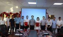福建省应急设备商会与福建省云南商会缔结友好商会仪式在南安举行