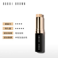 BOBBI BROWN芭比波朗舒盈平衡粉妆条 粉霜 遮瑕保湿