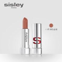 sisley希思黎 植物莹亮唇膏口红 质地柔滑水果色补水润养呵护显色