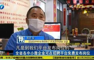 """福建富民云咖信息科技有限公司在总经理、党支部书记郑旺泉的带领下,奔走在助力抗""""疫""""第一线!"""