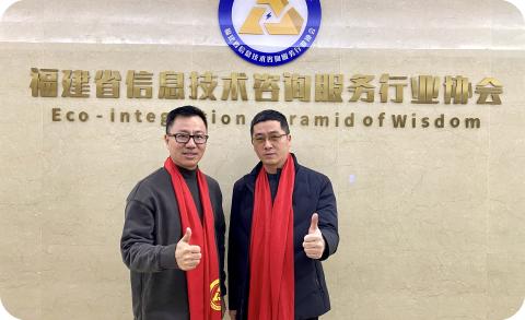 协会动态|福建人本教育有限公司创始人陈小辉到访协会交流指导!