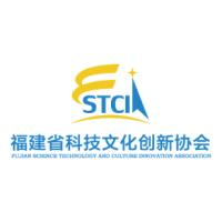福建省科技文化创新协会