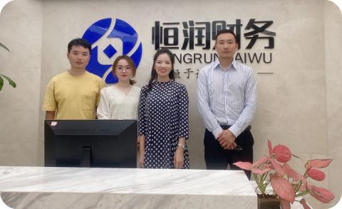 协会动态|走访副会长单位福建省恒润财务管理有限公司