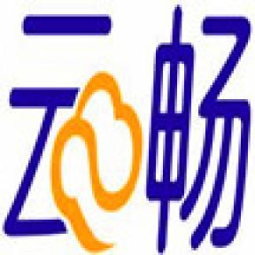 泉州市云畅信息科技有限公司