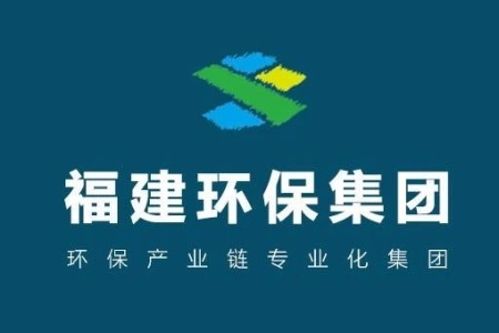 福建环保集团携手共程,共建鹏为CRM智能化平台