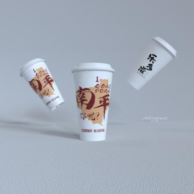 【城市杯】南平杯上线 | 良心用好料,用心好味道!