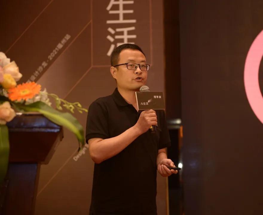 AI生活·理享家   COLMO智享设计沙龙福州站成功举办_图22