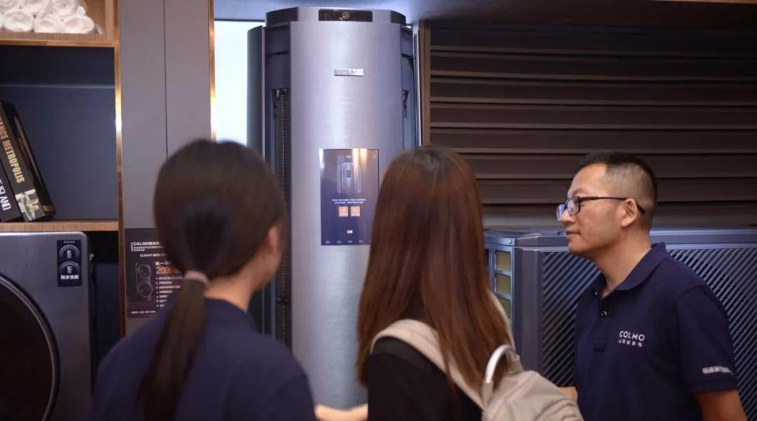 AI生活·理享家   COLMO智享设计沙龙福州站成功举办_图8