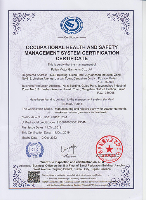 2020-ISO9001 certification