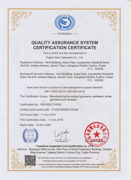 2020-ISO14001 certification